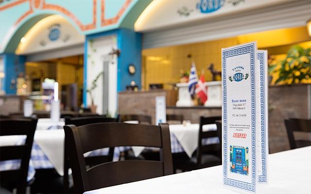 græsk restaurant esbjerg escort i nordsjælland